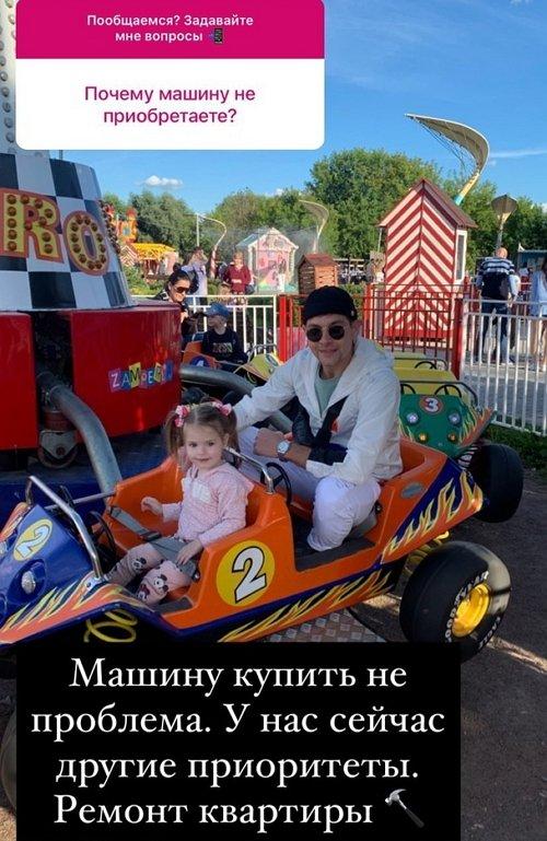 Дмитрий Дмитренко: Мы в черном списке