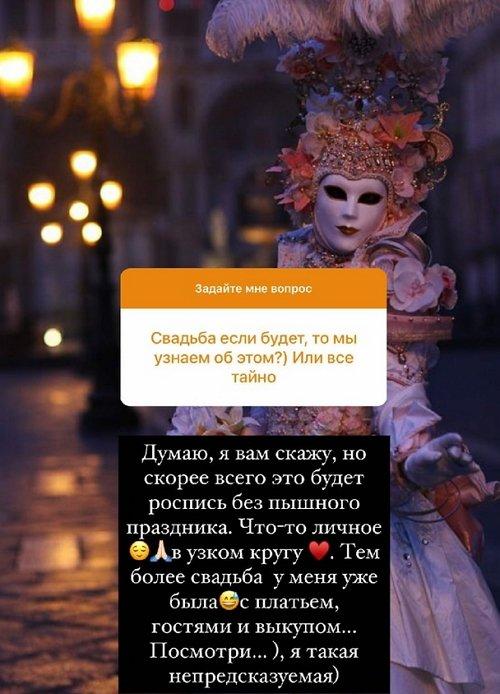 Евгения Феофилактова: Я ощущаю себя счастливой