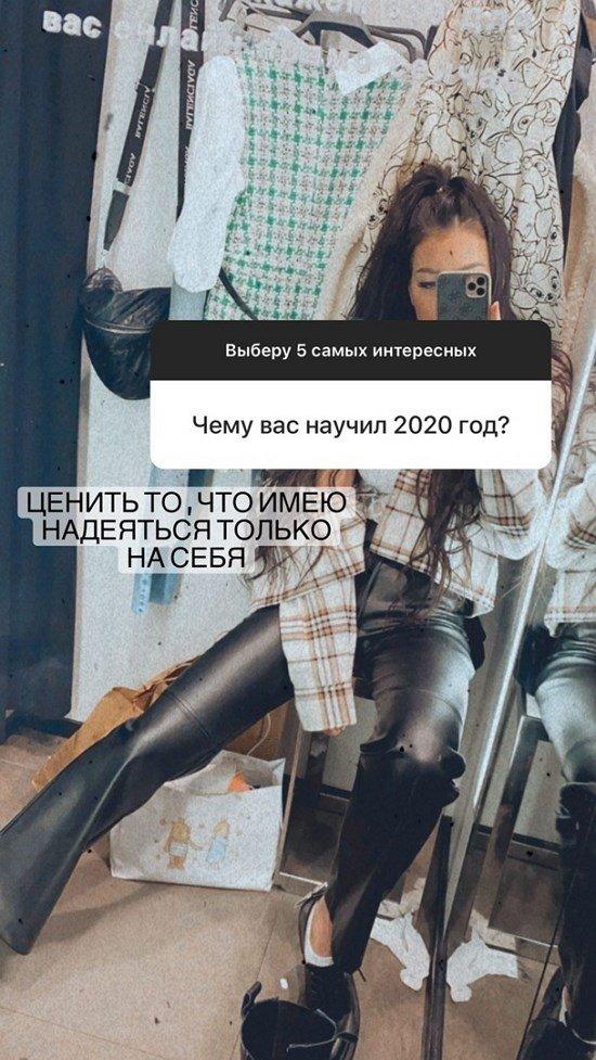 Алена Савкина: Хочу создать то, чего еще нет