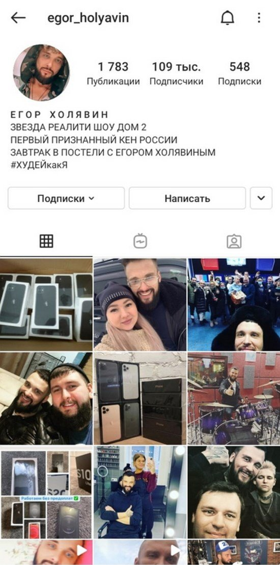 Евгений Руднев: Хочу вас предостеречь!