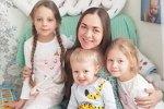 Фотоподборка детей участников (24.02.2021)