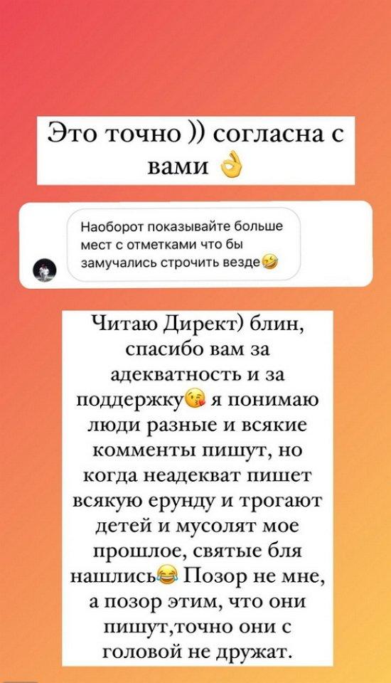 Ольга Рапунцель: Я не могу уже молчать!