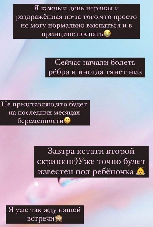 Ирина Пинчук: У нас глобальные планы