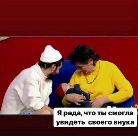 В семье Александры Черно произошло несчастье