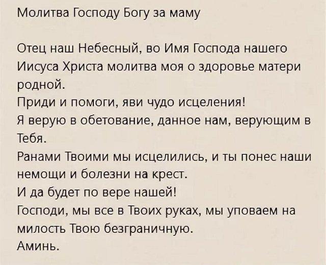 Илья Яббаров: Просто дыши!