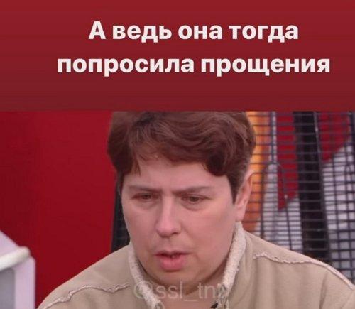 Александра Черно: Я всю жизнь её любила и ненавидела
