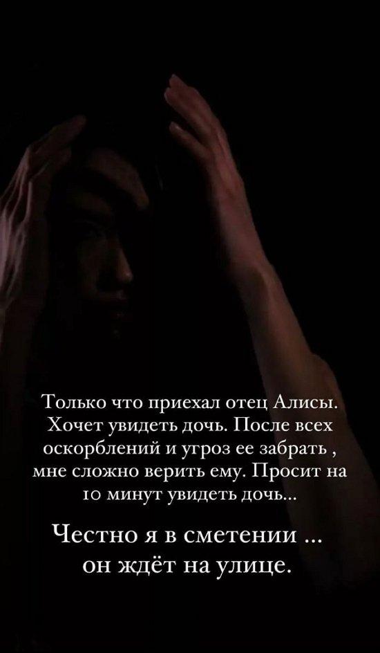 Алёна Ашмарина: Я в смятении