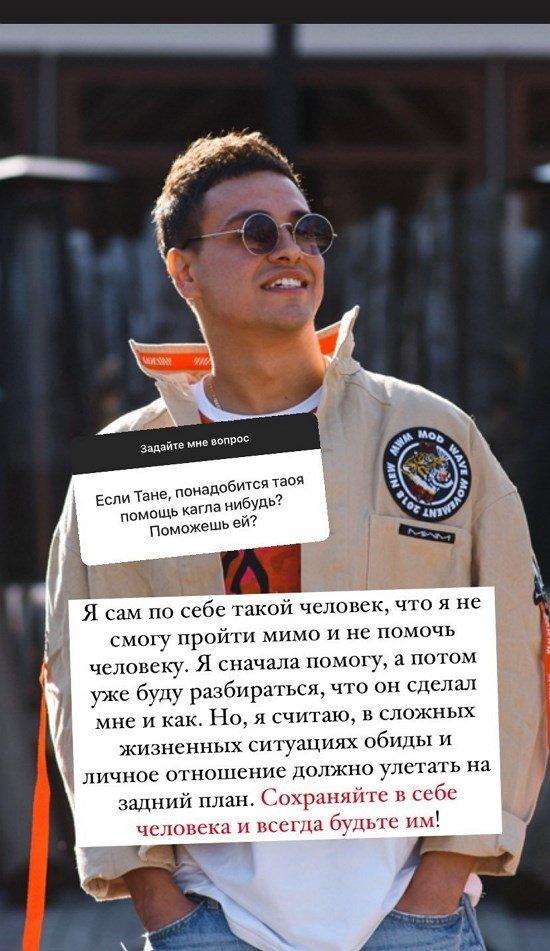 Даниил Сахнов: Сохраняйте в себе человека!