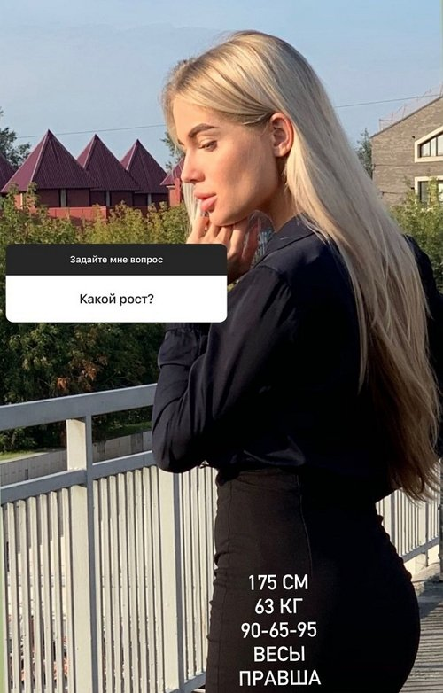 Екатерина Скалон: Паша тратит мало денег