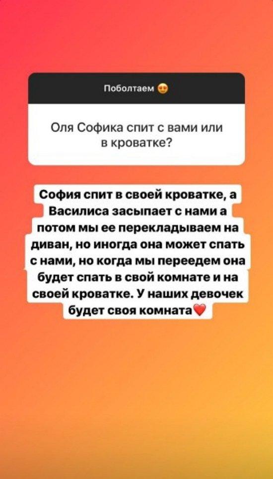 Ольга Рапунцель: Вес не очень изменился, а в объемах я похудела