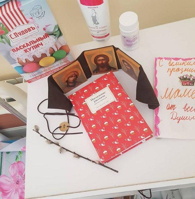 Мария Круглыхина: Еду на скорой домой собирать вещи