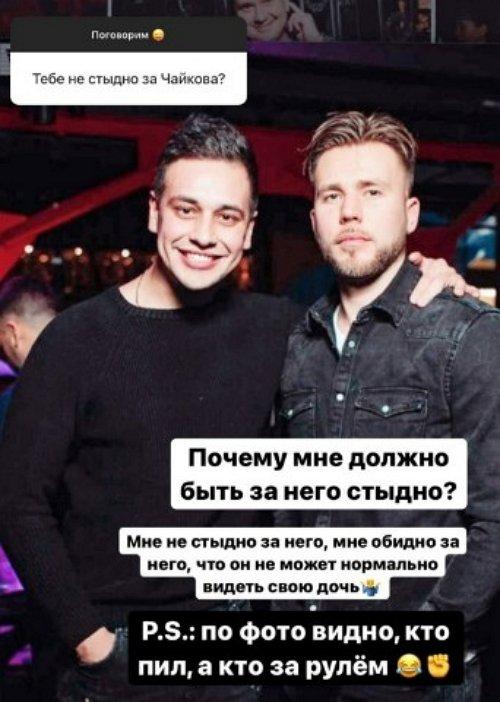 Даниил Сахнов: В качестве участника я там не появлюсь