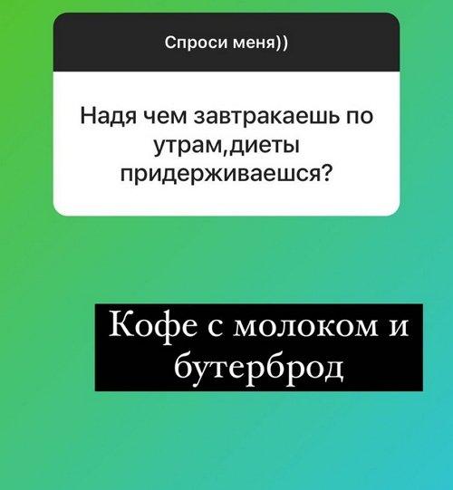 Надежда Ермакова: А вдруг он увидит меня по ТВ