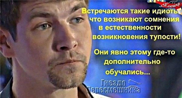 Мнение о событиях на Доме-2 (4.05.2021)