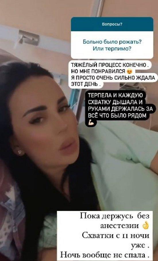Анна Левченко: У него мама - детский шопоголик!