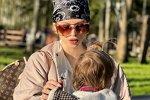 Александра Артемова: Вот тебе и современный мир