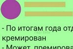 Мнение о событиях на Доме-2 (20.05.2021)