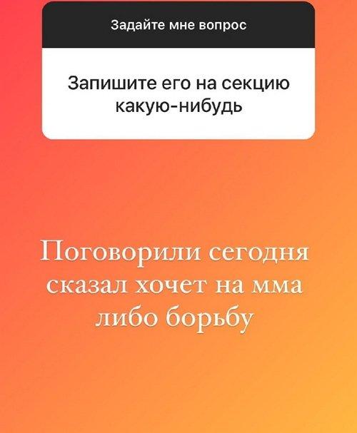 Татьяна Щербакова: Вчера хотела отправить его обратно