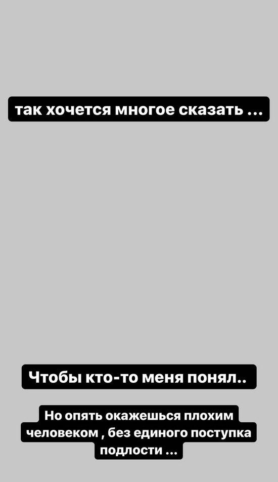 Алена Савкина: Как все начать с чистого листа?