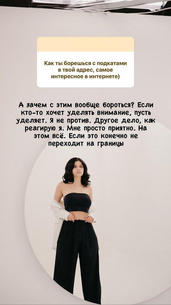 Алиана Устиненко: Он очень редко звонит Роберту