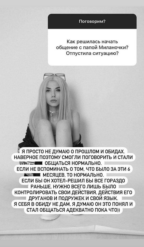 Ирина Пингвинова: Я просто не думаю о прошлом