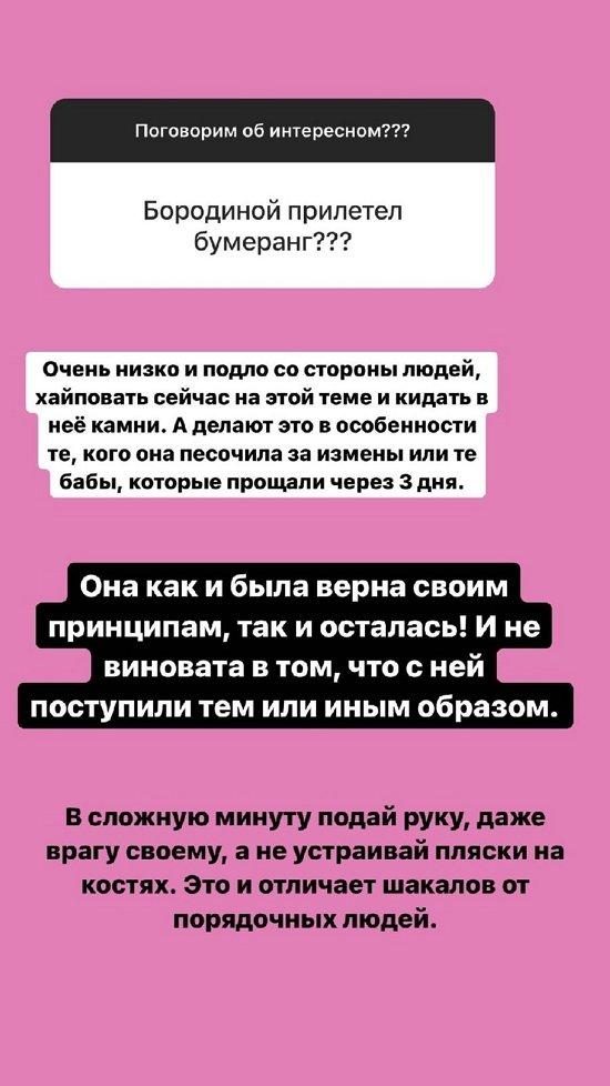 Александра Черно: Она не виновата в том, что с ней так поступили!