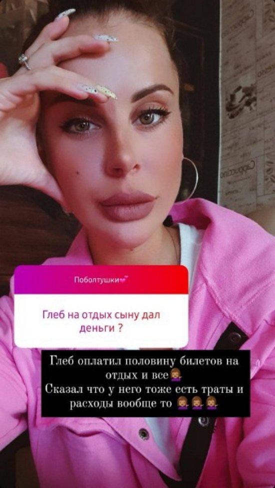 Ольга Ветер: Я просто была в шоке!