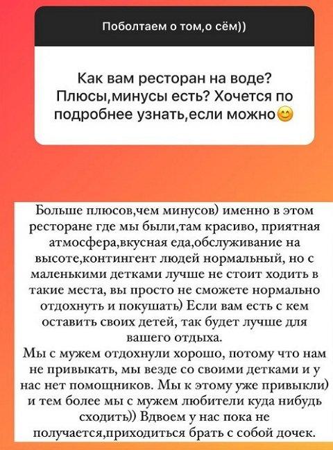 Ольга Рапунцель: Моя семья - это самая главная мотивация!