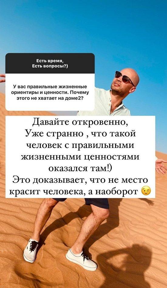 Андрей Черкасов: Не изменяйте! И не прощайте измен!