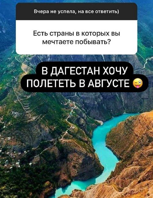 Ксения Бородина: Сейчас нет мыслей о построении семьи