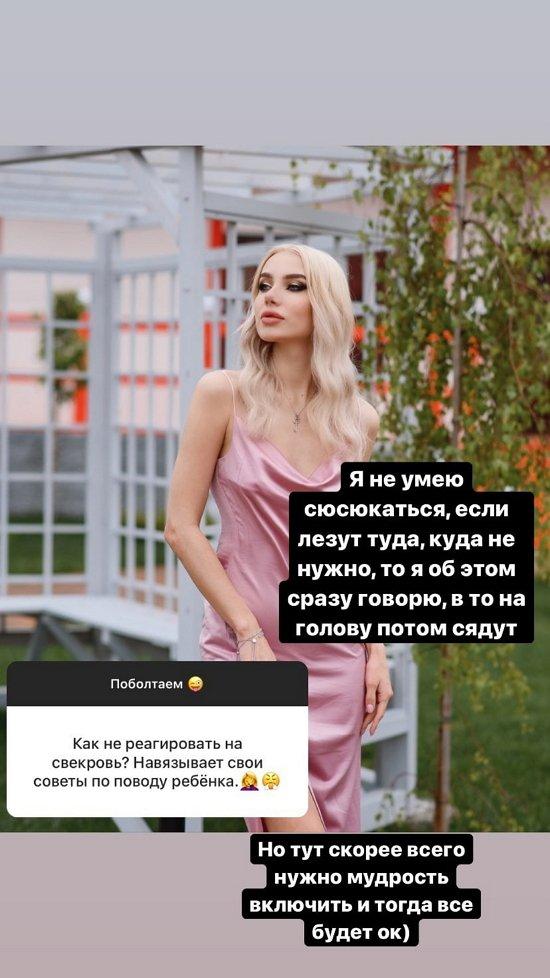 Анастасия Паршина: Я не умею сюсюкаться!