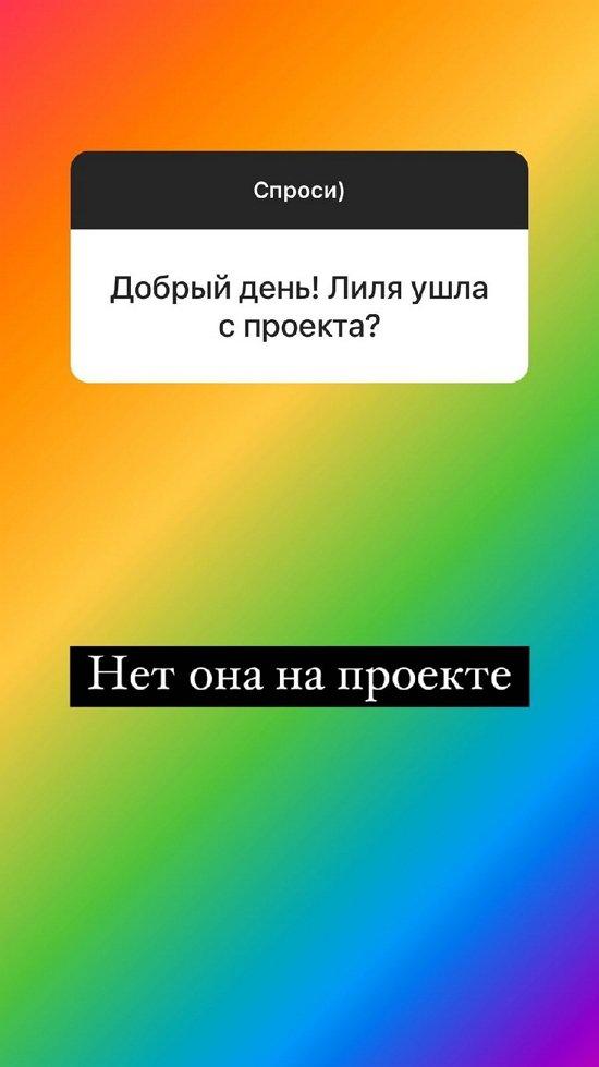 Надежда Ермакова: С моим диагнозом сложно забеременеть