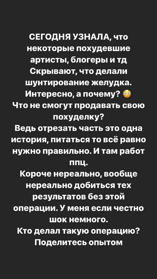 Александра Черно: Кто-нибудь делал эту операцию?
