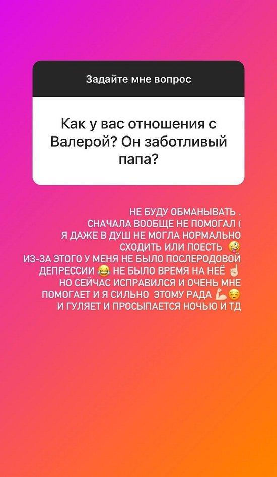 Анна Левченко: Валера очень мне помогает