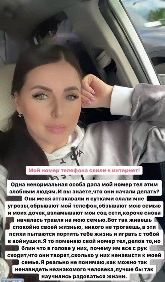 Ольга Рапунцель: Они обрывают мой телефон