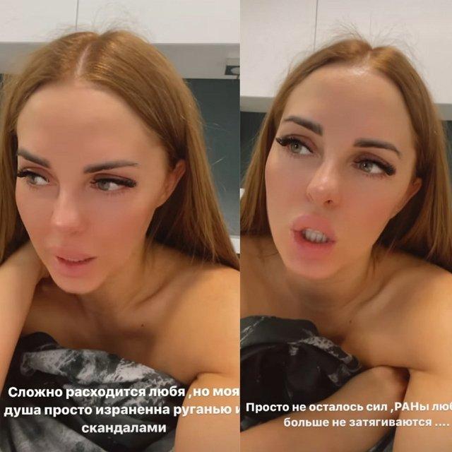 Юлия Ефременкова: Теперь только я