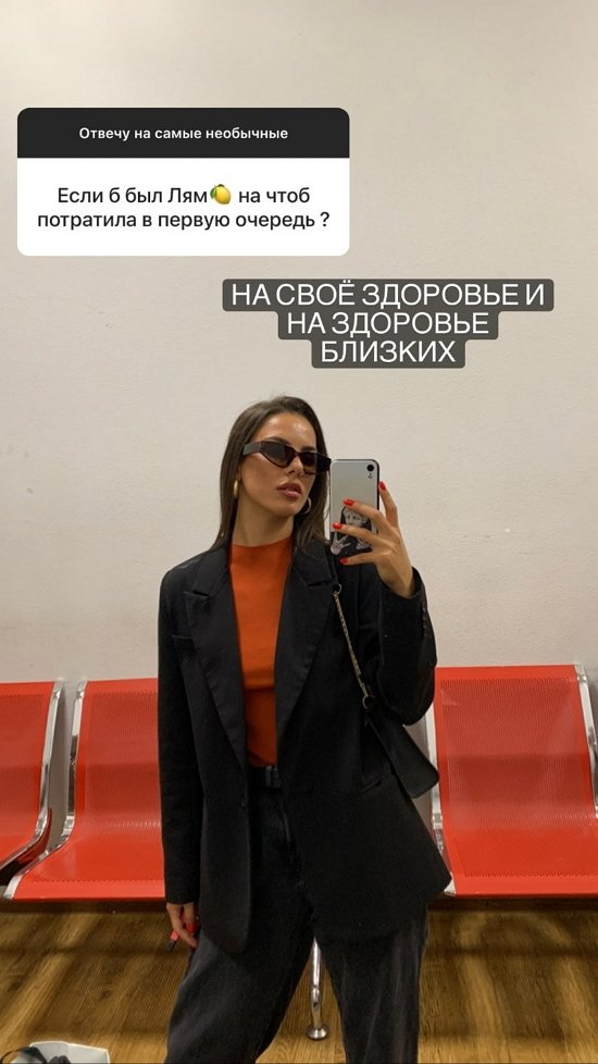 Алена Опенченко: Что бы я изменила в себе?