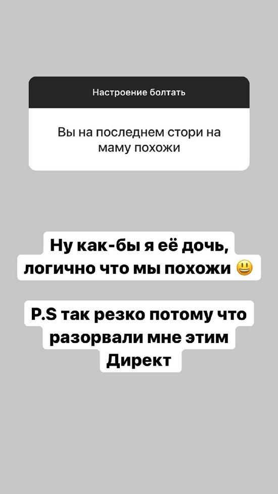 Александра Черно: У нас очень депрессивное состояние