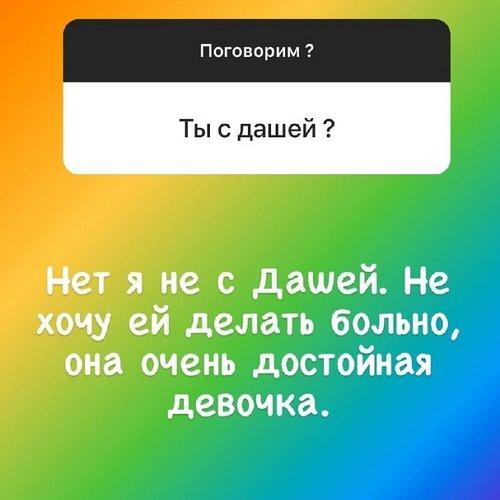 Алексей Адеев: Она очень достойная девочка