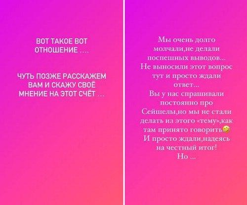 Кристина Лясковец: Огромное количество людей проголосовало за меня