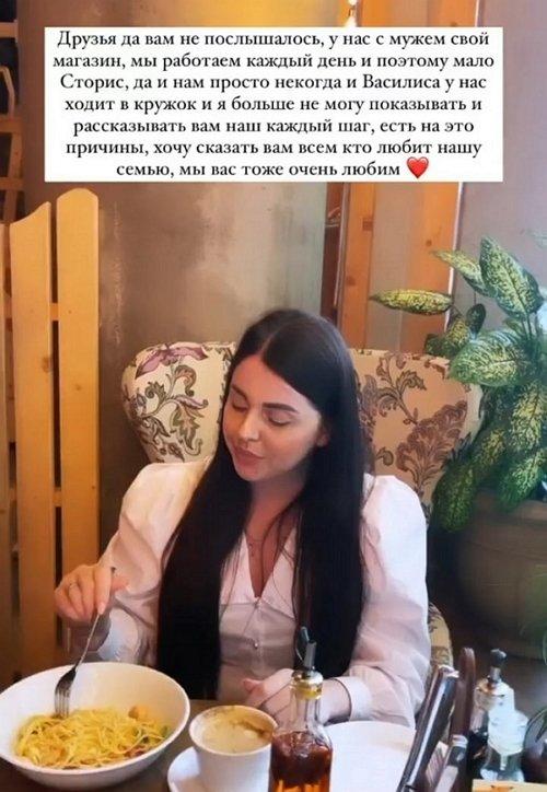 Ольга Рапунцель: Друзья, у нас свой магазин