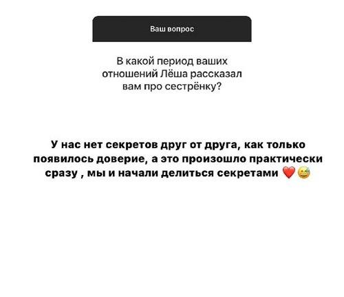 Майя Донцова: Они не публичные люди