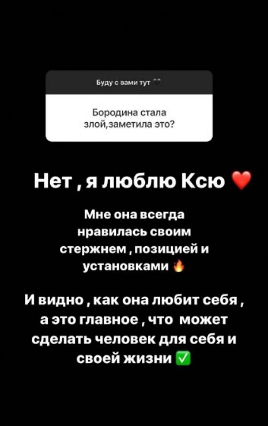 Алёна Савкина: Рожать не боюсь