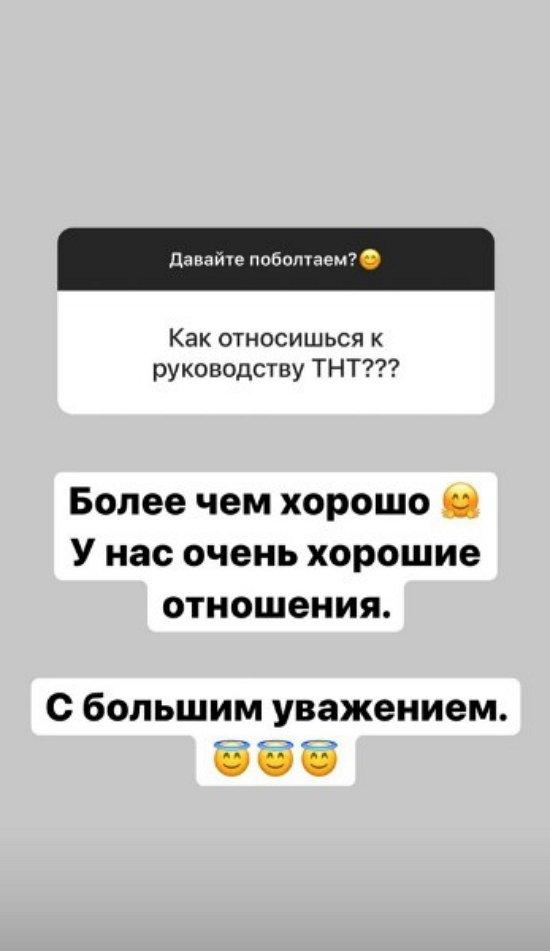 Александра Черно: Я это прямо планировала...