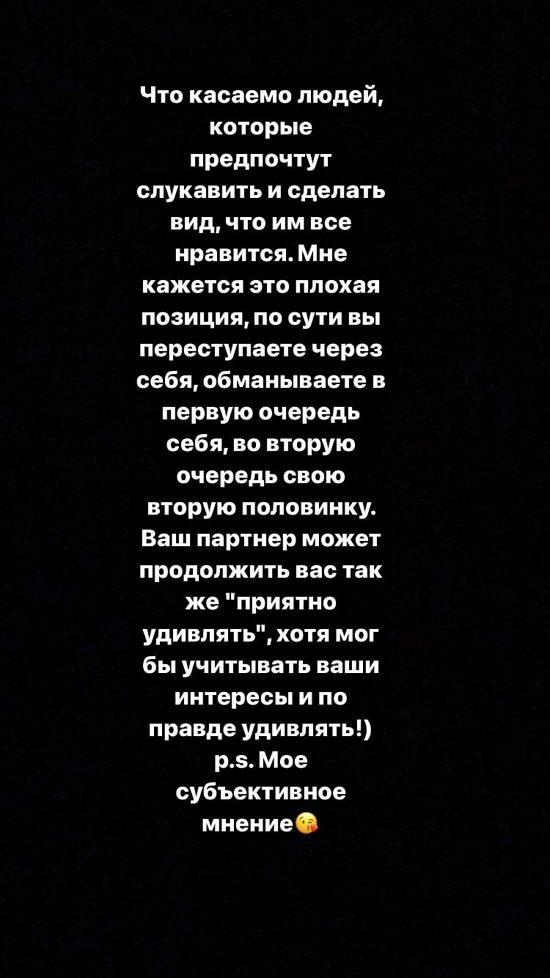 Екатерина Горина: Я вечно живу в протесте!
