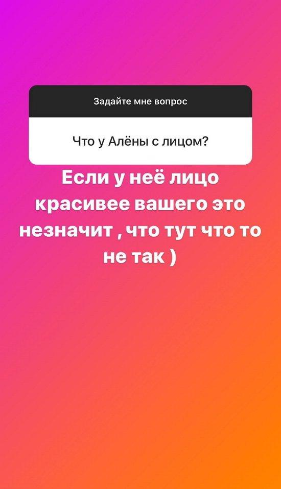 Илья Семин: Хочу быть ему настоящим отцом и примером