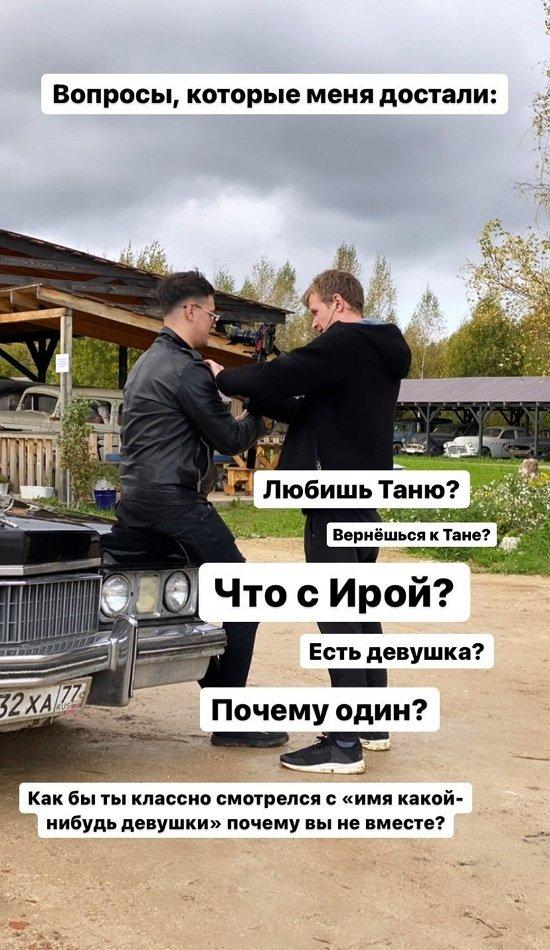 Даниил Сахнов: Внешность - не самый решающий фактор
