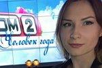 Екатерина Богданова: Журналист должен быть честным