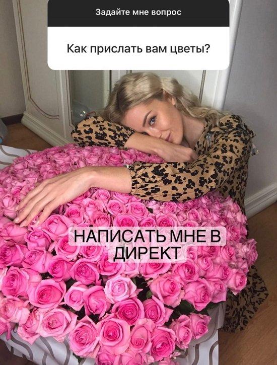 Диана Игнатюк: Она очень ласковая!