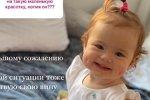 Ольга Жарикова: Он даже не интересуется дочкой